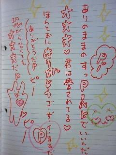 100612_220717.JPG