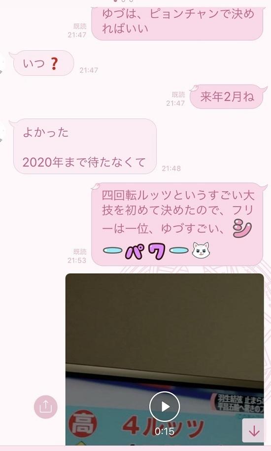 17.10.10y.jpg
